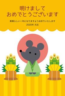 flat_nezumi_kimono.jpg