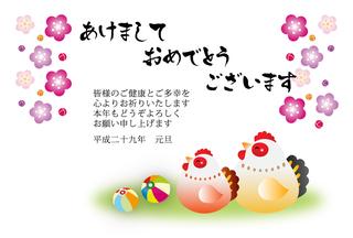 nenga-yoko-1.jpg